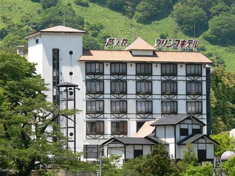 芦ノ牧プリンスホテル(福島県 芦ノ牧温泉)