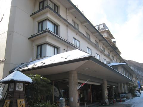 栄楽館(福島県 磐梯熱海温泉)
