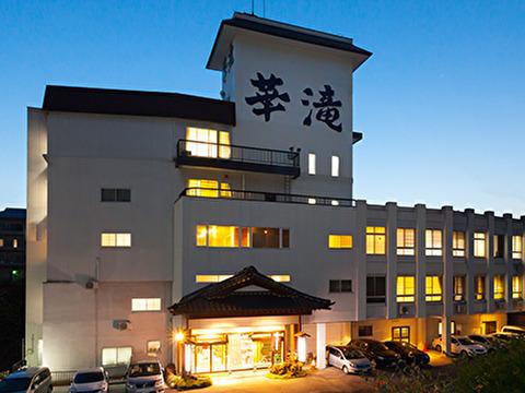 はなたき(福島県 飯坂温泉)