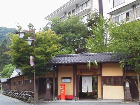 猿ケ京ホテル(群馬県 猿ヶ京温泉)