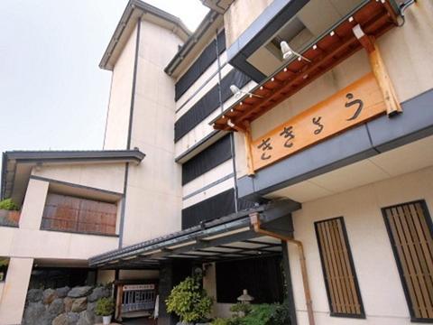 ホテルききょう(石川県 山代温泉)