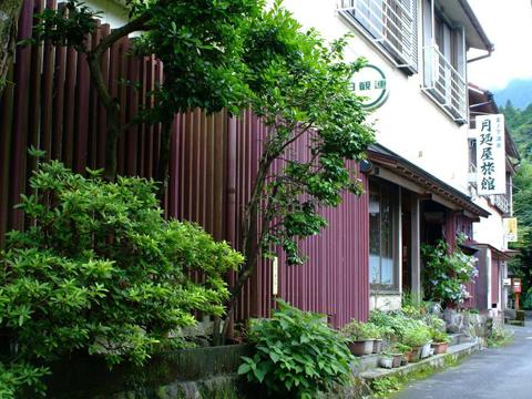 月廼屋旅館(神奈川県 宮ノ下温泉)