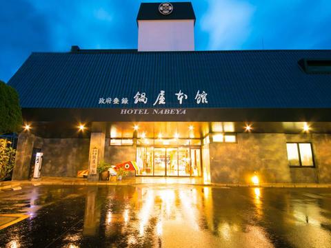 鍋屋本館(熊本県 人吉温泉)