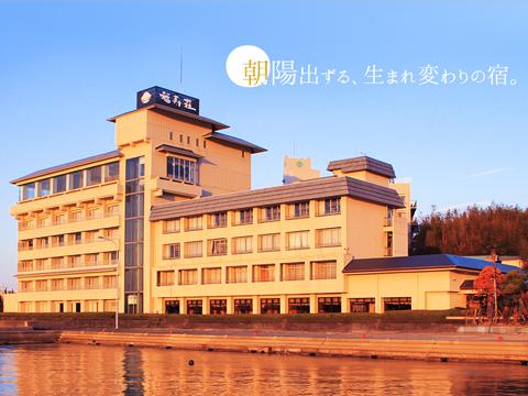 福寿荘(三重県 渡鹿野島)