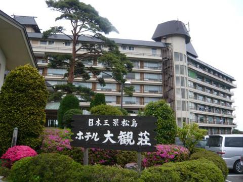 大観荘(宮城県 松島)