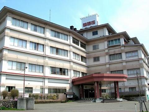 越路荘(新潟県 六日町温泉)