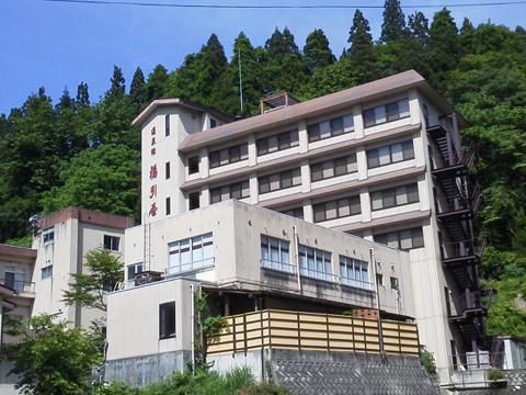 福引屋(新潟県 蓬平温泉)