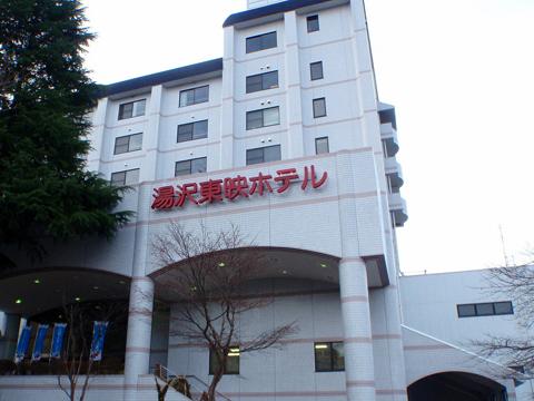 湯沢東映ホテルの外観