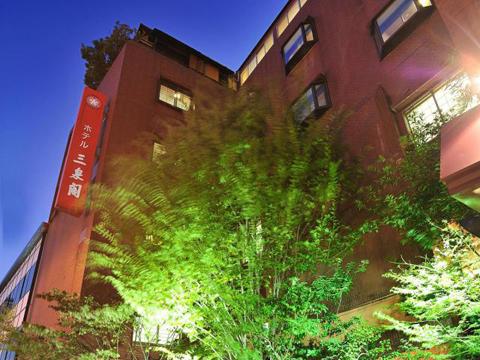 ホテル三泉閣の外観