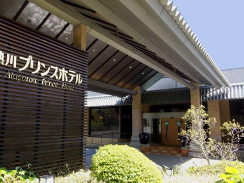 熱川プリンスホテル(静岡県 熱川温泉)