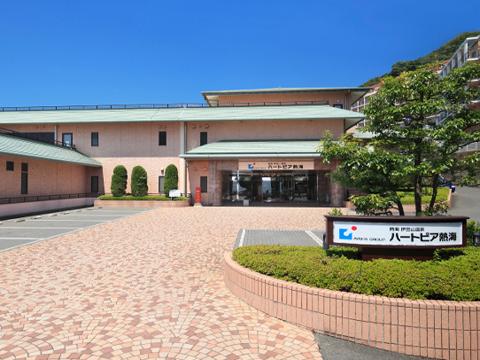 ハートピア熱海(静岡県 熱海温泉)