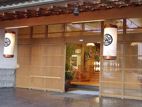 旅館立花(静岡県 熱海温泉)