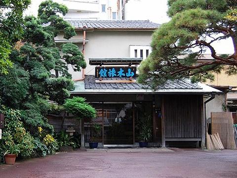山木旅館(静岡県 熱海温泉)