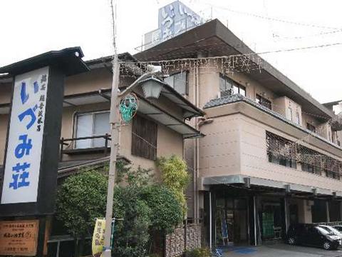 いづみ荘(静岡県 伊豆長岡温泉)