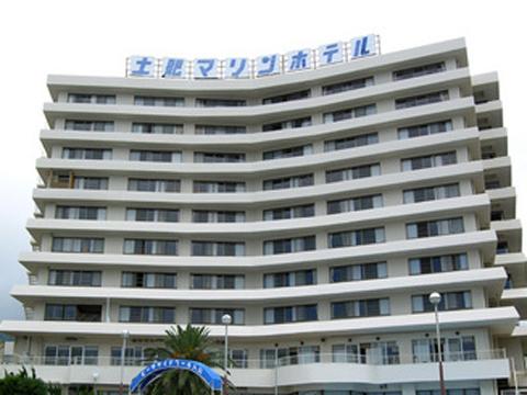 土肥マリンホテル(静岡県 土肥温泉)