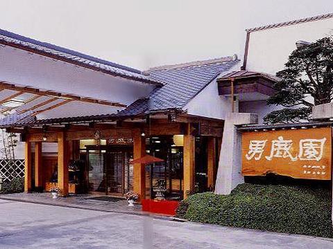 男鹿園(栃木県 鬼怒川温泉)
