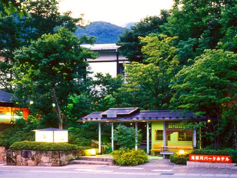鬼怒川パークホテルズ(栃木県 鬼怒川温泉)