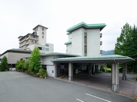 グランドホテル舞鶴荘の外観