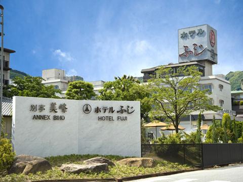 ホテルふじ(山梨県 石和温泉)