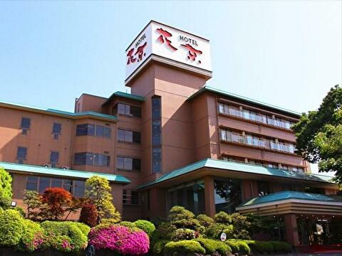 ホテル花京(山梨県 石和温泉)