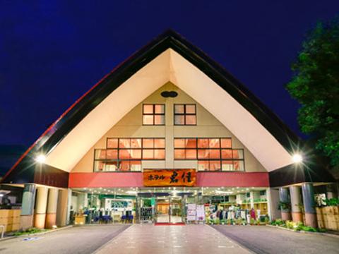 ホテル君佳(山梨県 石和温泉)