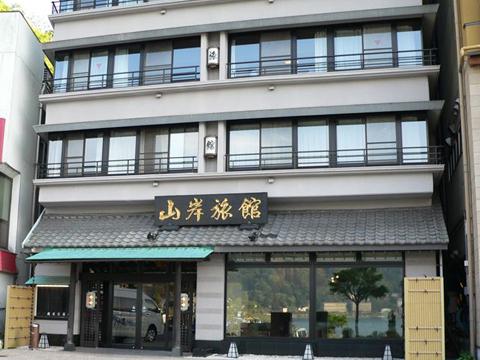 山岸旅館(山梨県 河口湖温泉)